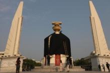bangkok-post-photo